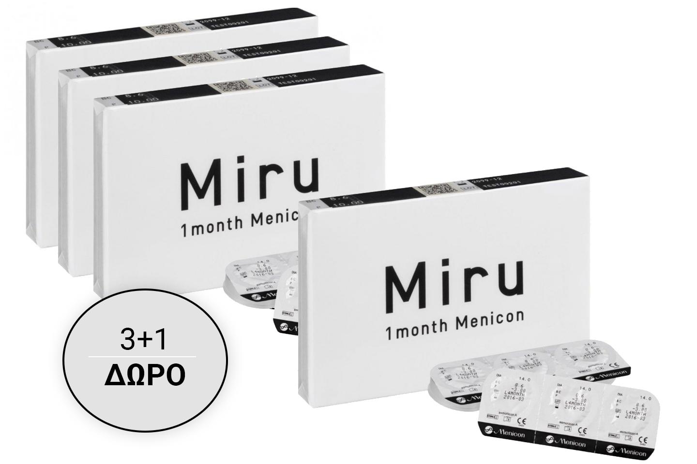 miru-1-month